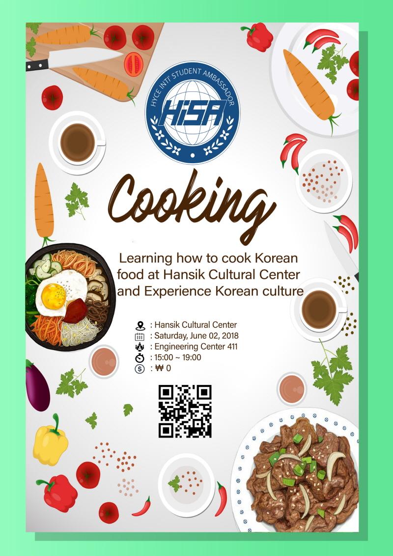 크기변환_cooking.jpg