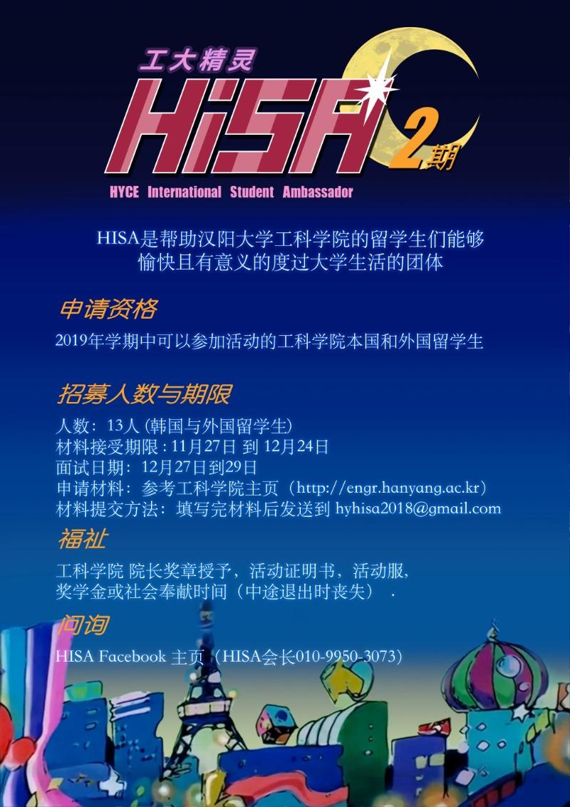 poster_cn.jpg